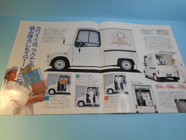 スズキ アルト ウォークスルーバン 1990年 全6ページ カタログ 自動車 _画像3