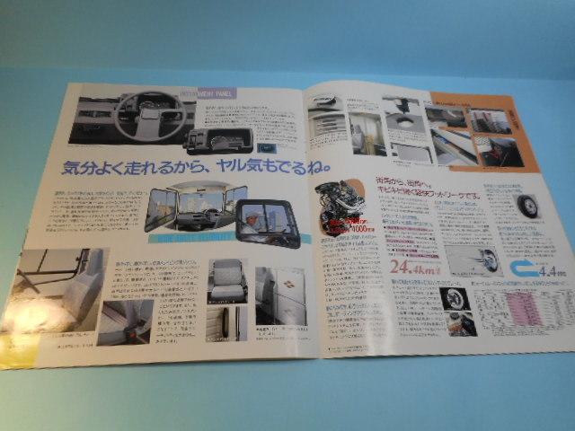 スズキ アルト ウォークスルーバン 1990年 全6ページ カタログ 自動車 _画像4