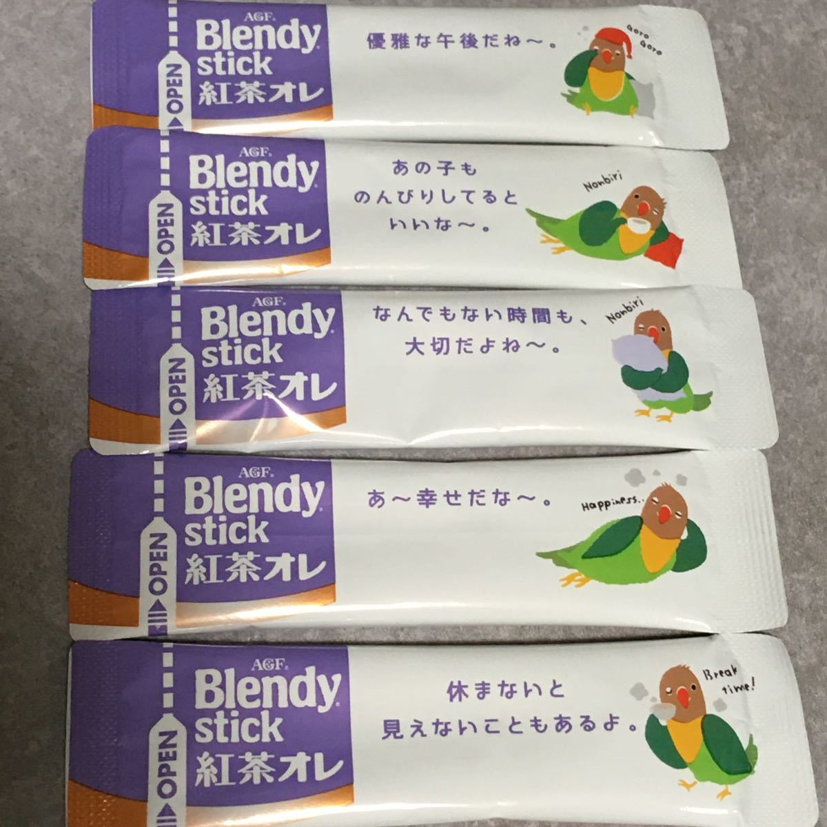 AGF ブレンディ スティック紅茶オレ 7本 毎日お疲れさまですほっこりセット