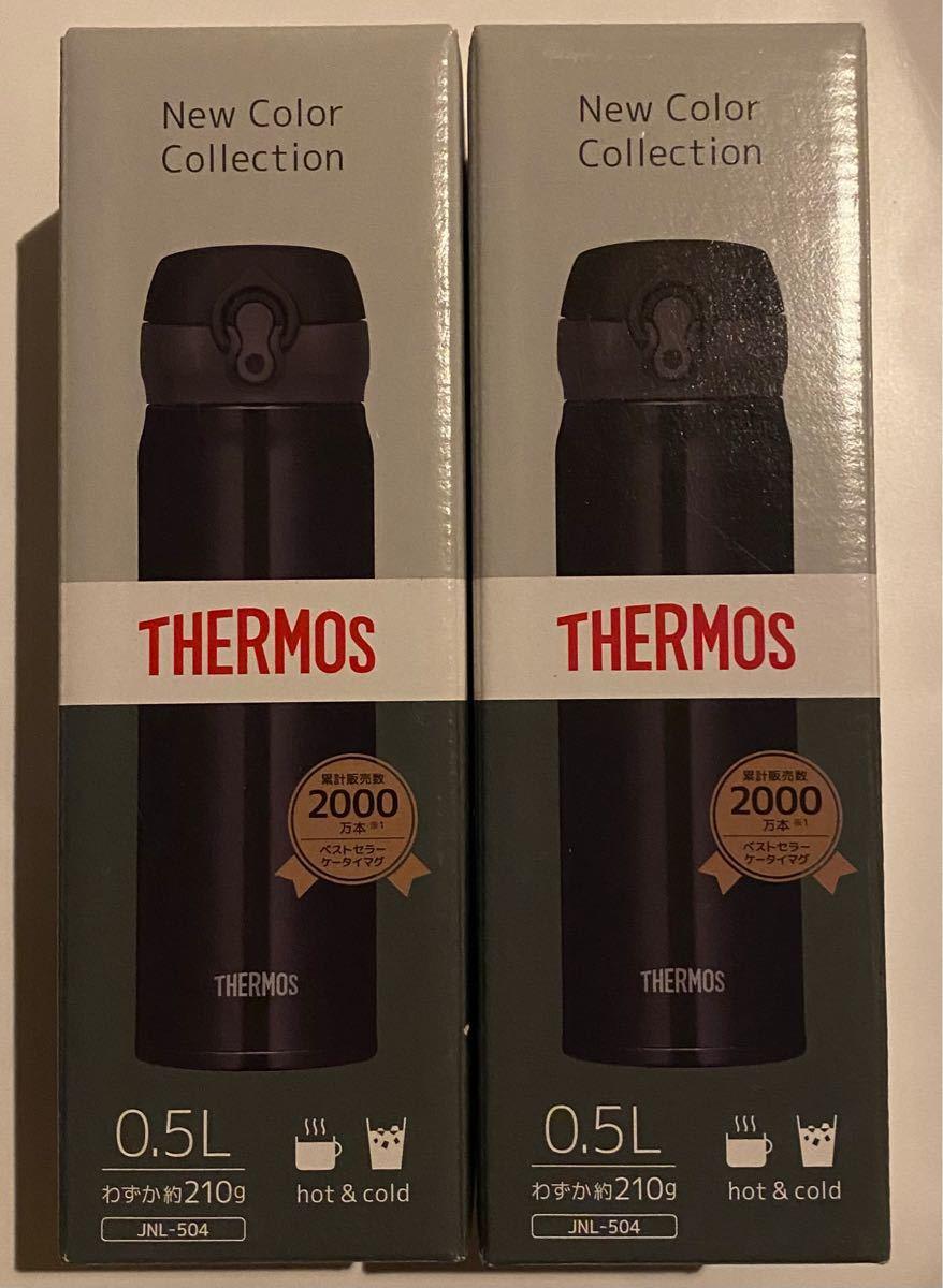 サーモス 水筒 真空断熱ケータイマグ ワンタッチオープンタイプ パールブラック   THERMOS