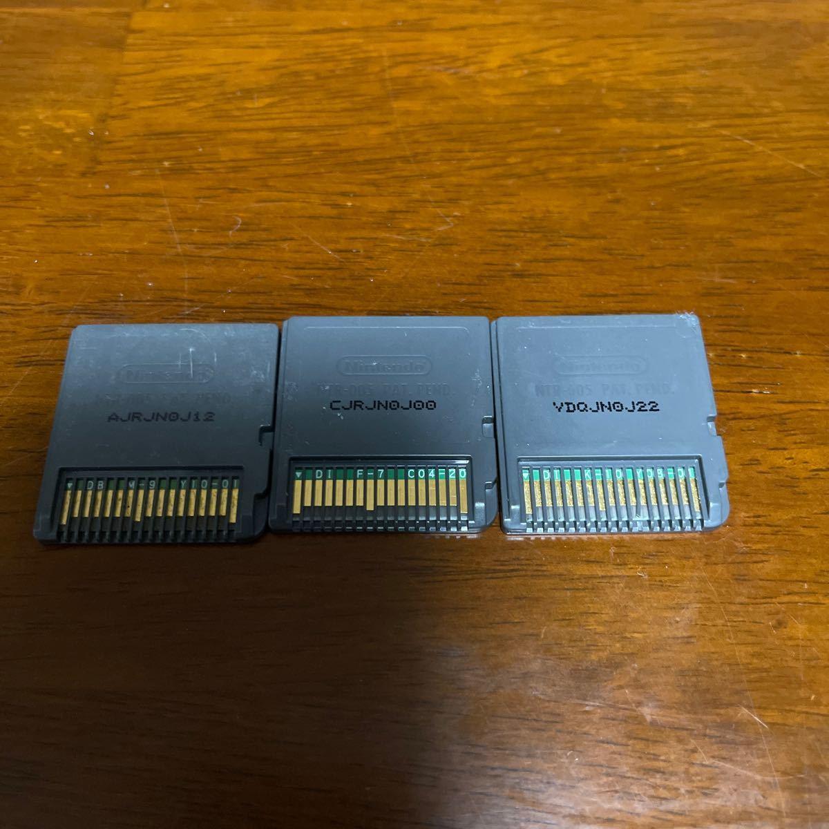 DSドラゴンクエストソフト3枚セットソフトのみ