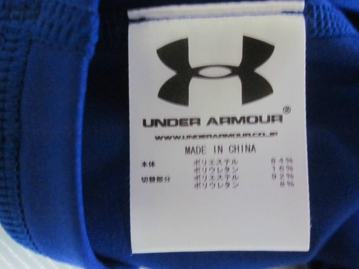 UNDER ARMOUR~アンダーアーマー ブルー系のコンプレッションシャツ LG 4500*税