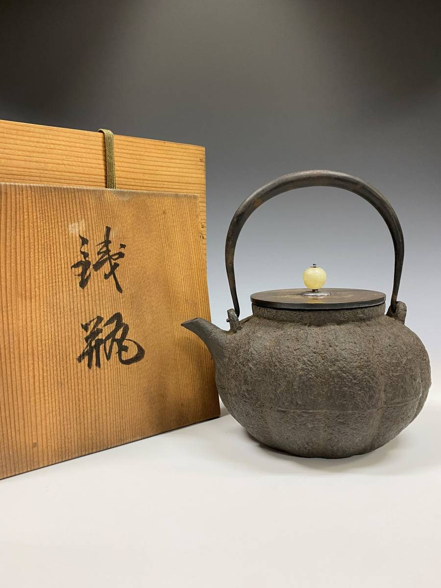 AA035「鉄瓶・象嵌蓋南瓜急須 高さ約9.5cm(取手含まず) 幅14.5cm 重さ1384g共箱」鉄器,茶器,茶道,お茶,茶道具