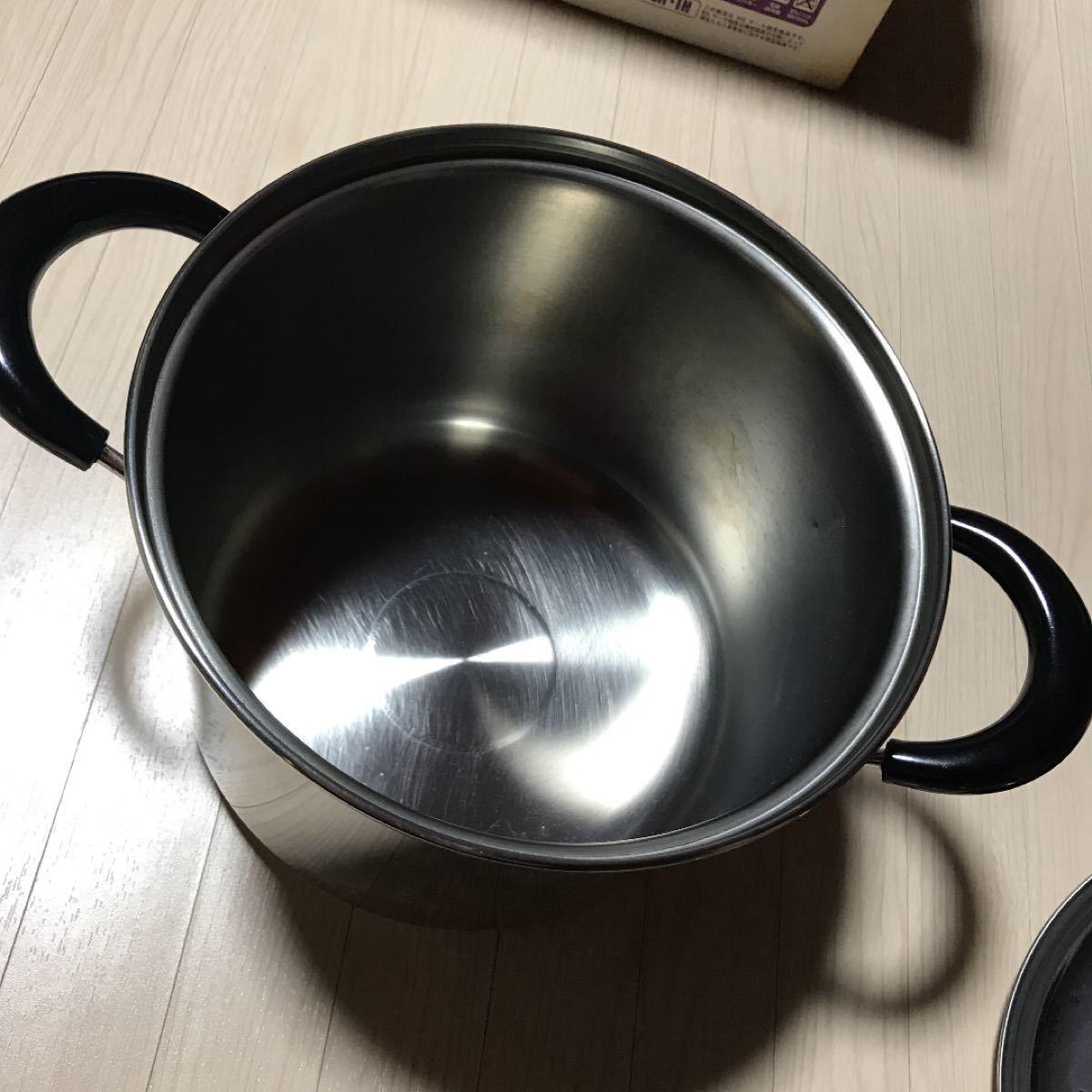 日本製 IH対応三層網パスタポット20cm