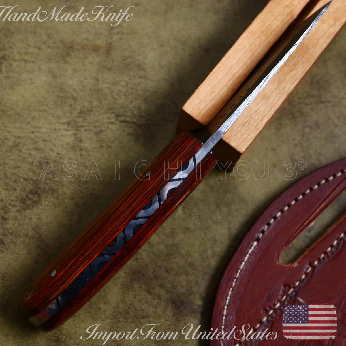 【アメリカ製】ダマスカス鋼 アウトドア コンパクトスキナーナイフ/ウッドハンドル×フルタング/職人製作/本革シース付/釣り、キャンプに♪