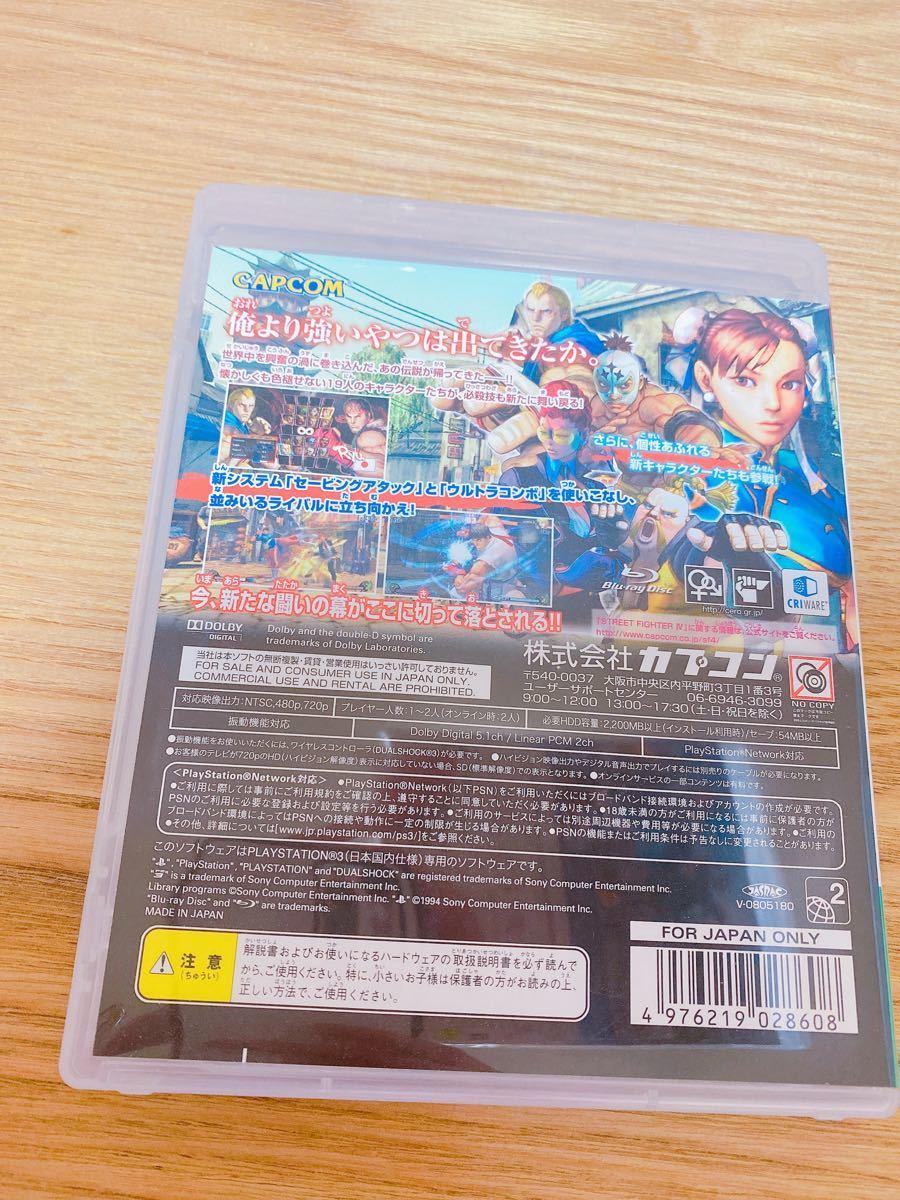 【PS3】 ストリートファイター IV 中古