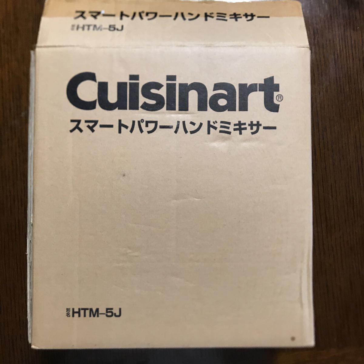 クイジナート Cuisinart HTM-5J  ハンドミキサー スマートパワー