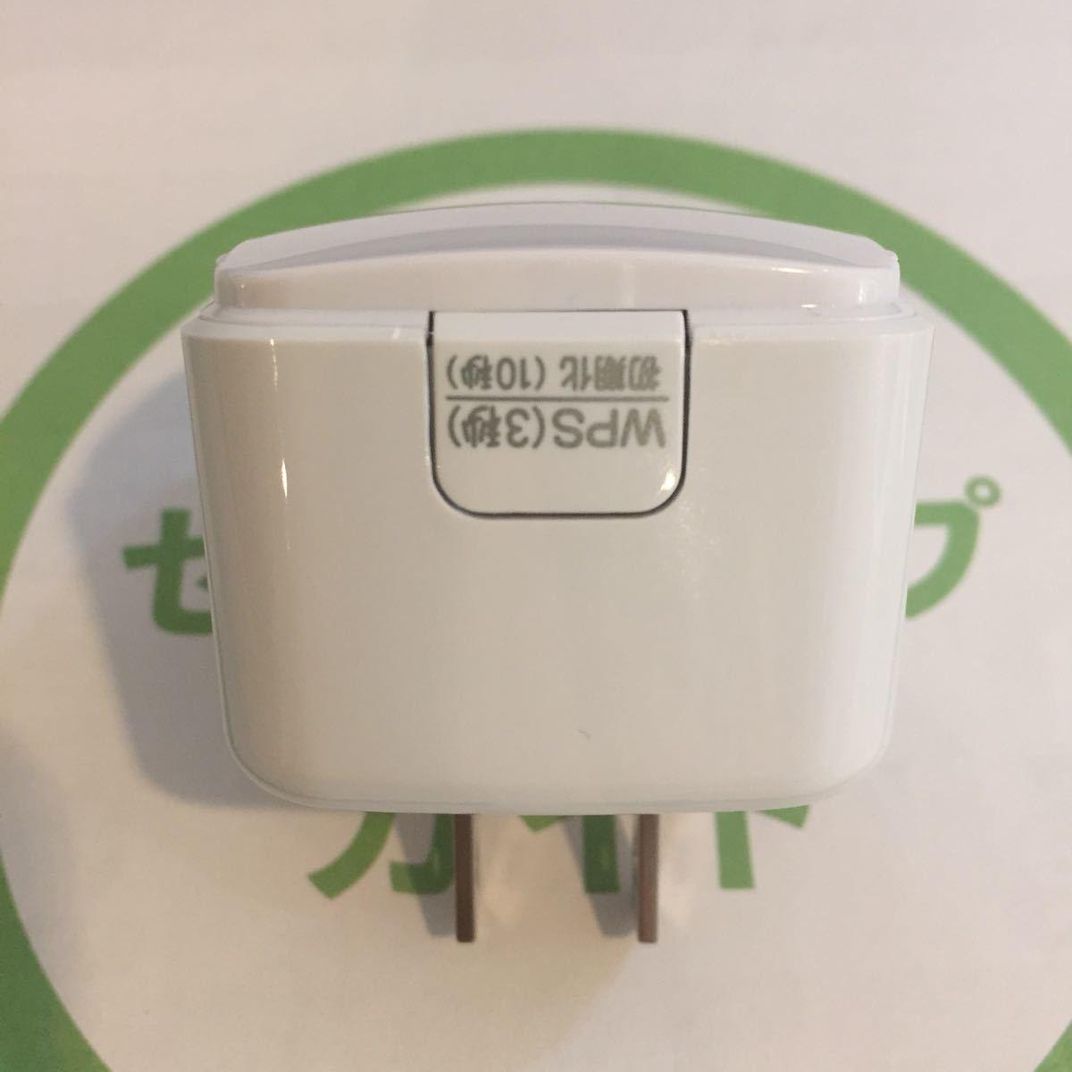 無線中継器 WiFi エクステンダー WN-G300EXP