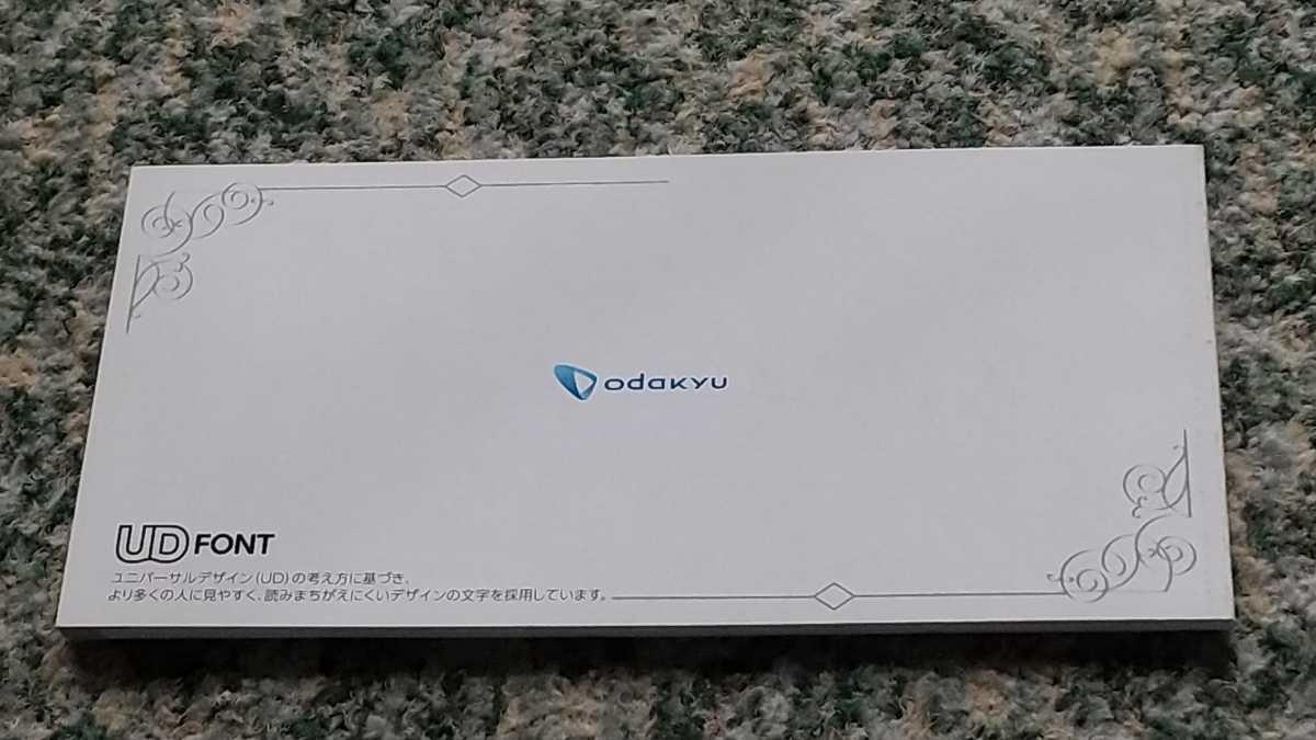 小田急電鉄 株主優待券 冊子 有効期限2021年11月30日まで 【送料無料】_画像3