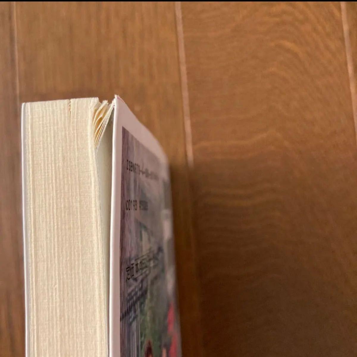 「通学路 君と僕の部屋」ショップ内文庫本2冊400円 6冊1000円