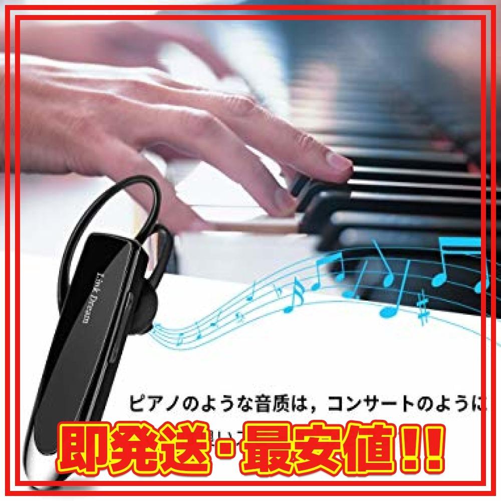 黒 Link Dream Bluetooth ワイヤレス ヘッドセット V4.1 片耳 日本語音声 マイク内蔵 ハンズフリー通話_画像3