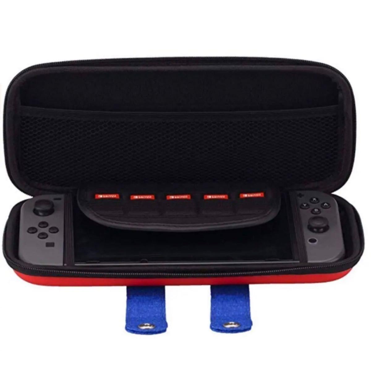 任天堂スイッチケース カバー ハードケース 保護 Nintendo Switch