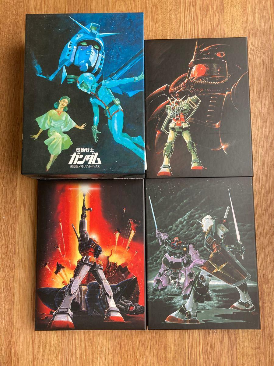 機動戦士ガンダム 劇場版 メモリアルボックス DVD