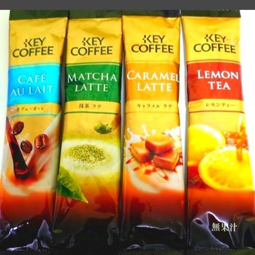 KEY COFFEE バラエティギフト スティック飲料詰め合わせ