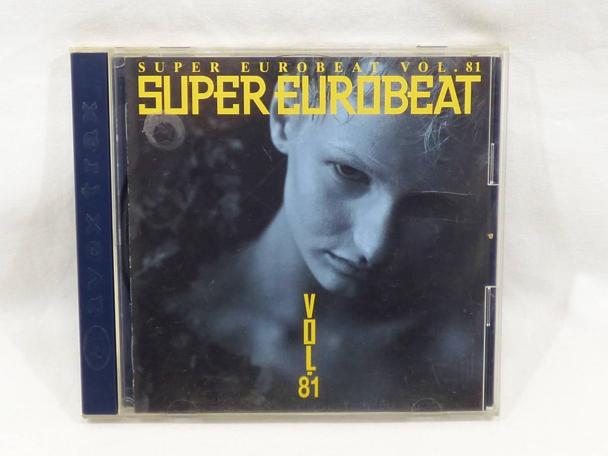 即決 全国一律送料無料 CD SUPER EUROBEAT VOL.81 スーパーユーロビート ゆうパケット発送
