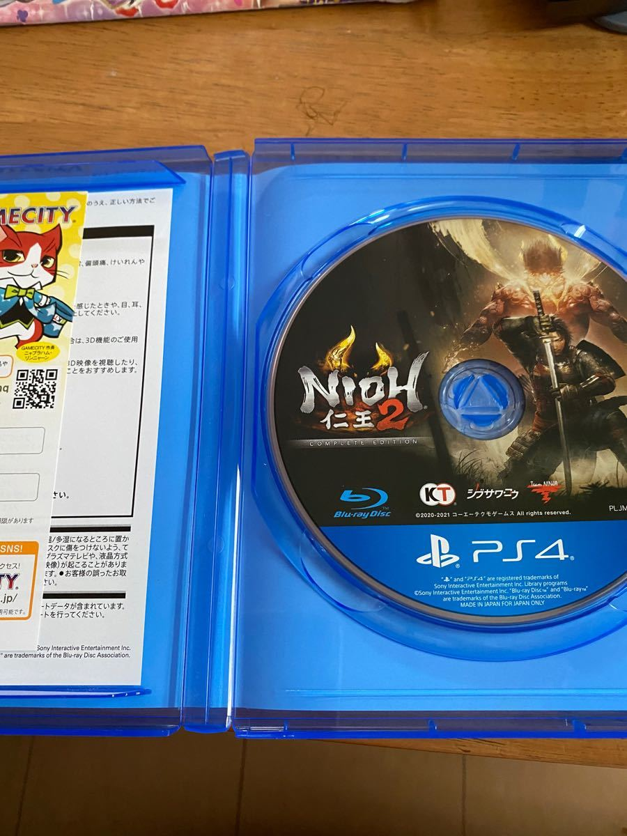 PlayStation4☆仁王2completeEdition