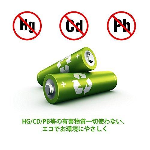 ホワイト 単3形充電池 16本 EBL 単3形充電池 充電式ニッケル水素電池 高容量2800mAh 16本入り ケース4個付き _画像5