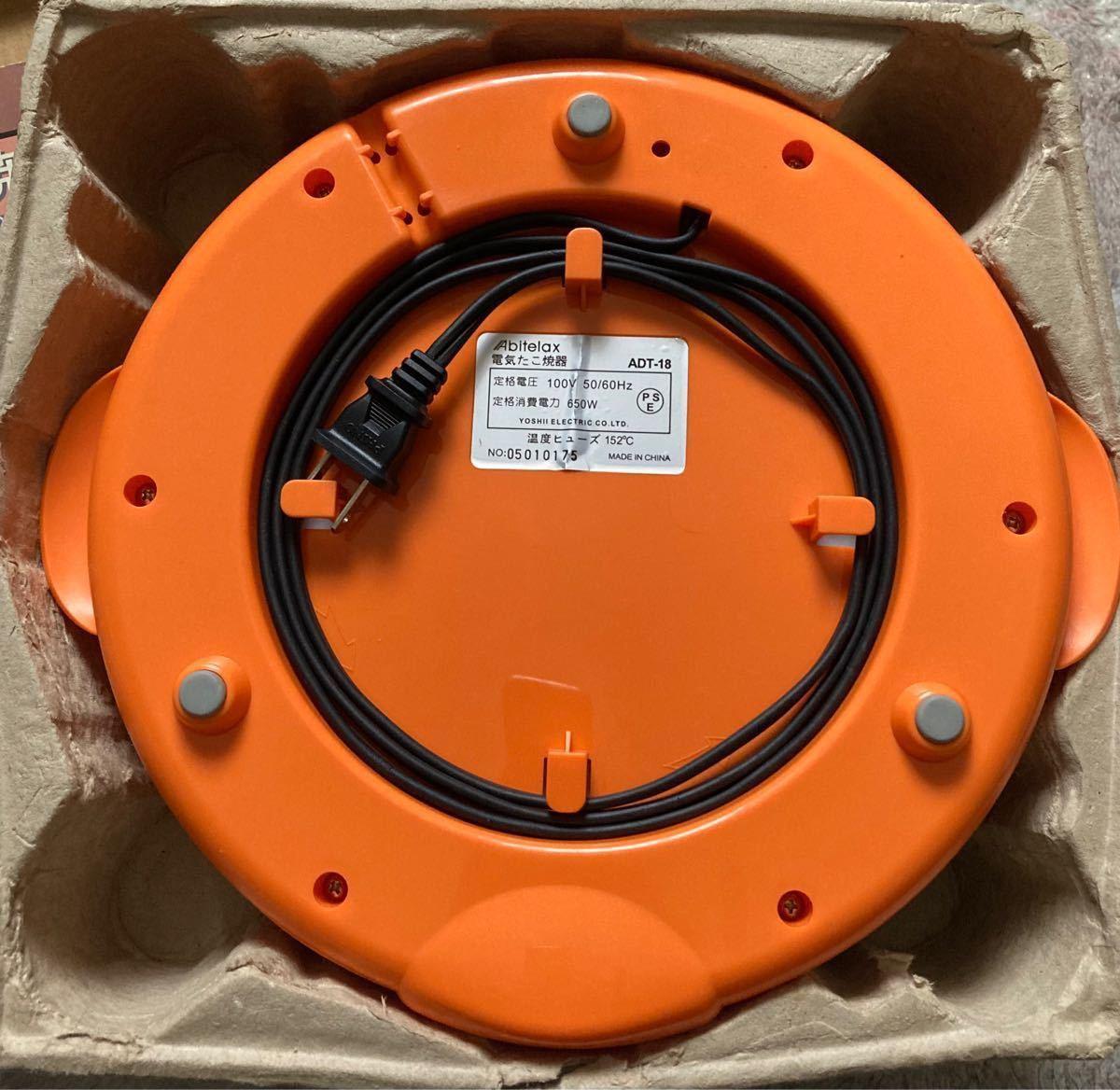 たこ焼き器ADT-18