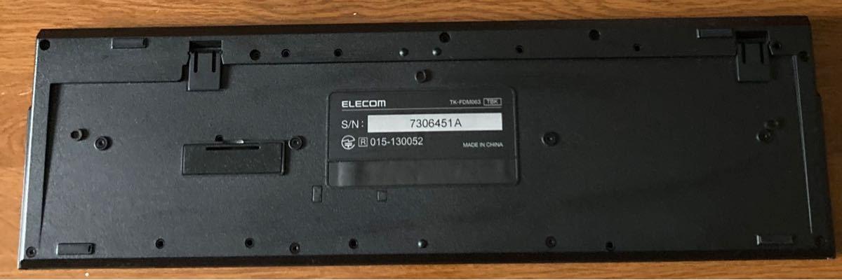 エレコム USBキーボード、テンキー付、ワイヤレス、(TK-FDM063)