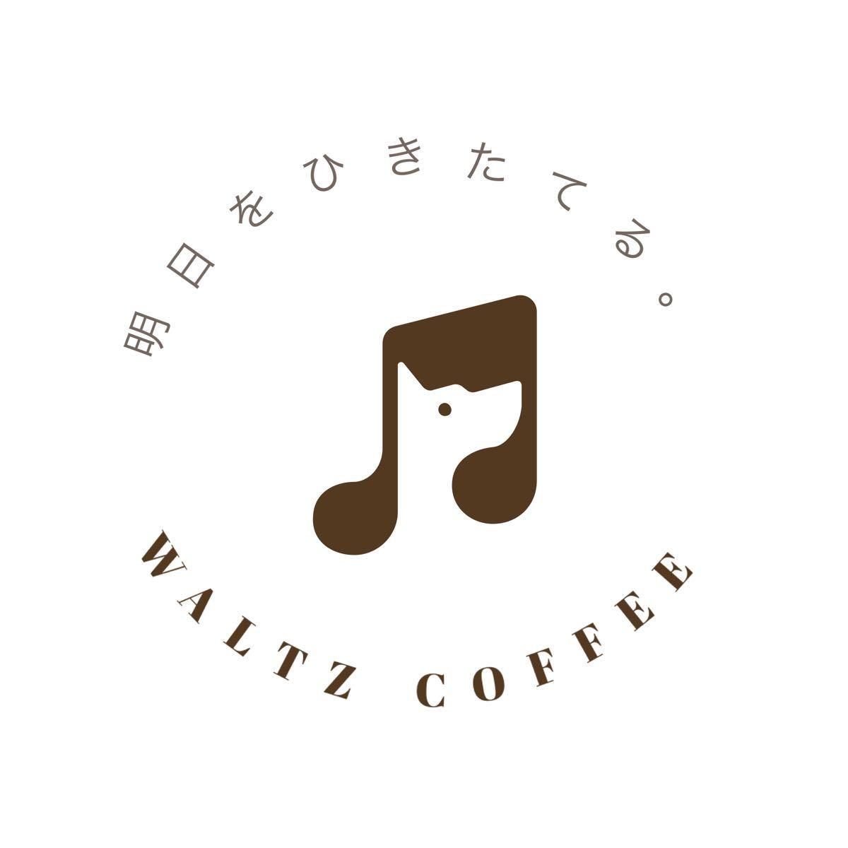 自家焙煎珈琲★オリジナルブレンド100g×2袋 お試しセット(200g) コーヒー豆 珈琲