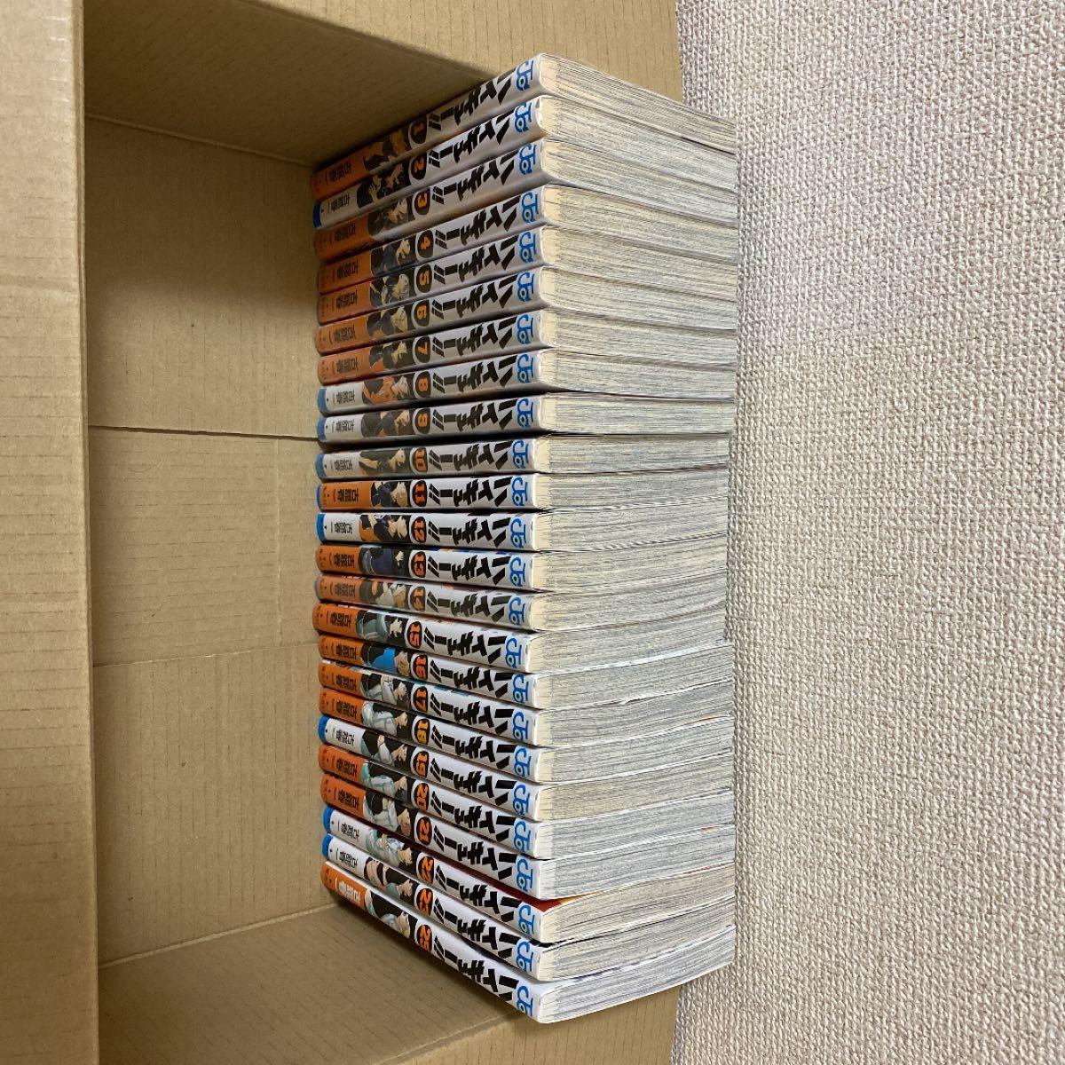 ハイキュー!!1〜12巻セット
