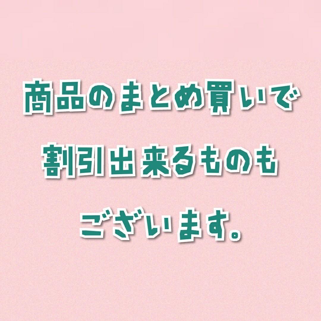 シュパット PEANUTS Sサイズ Moomin Lサイズ Afternoon Tea Shupatto エコバッグ セット