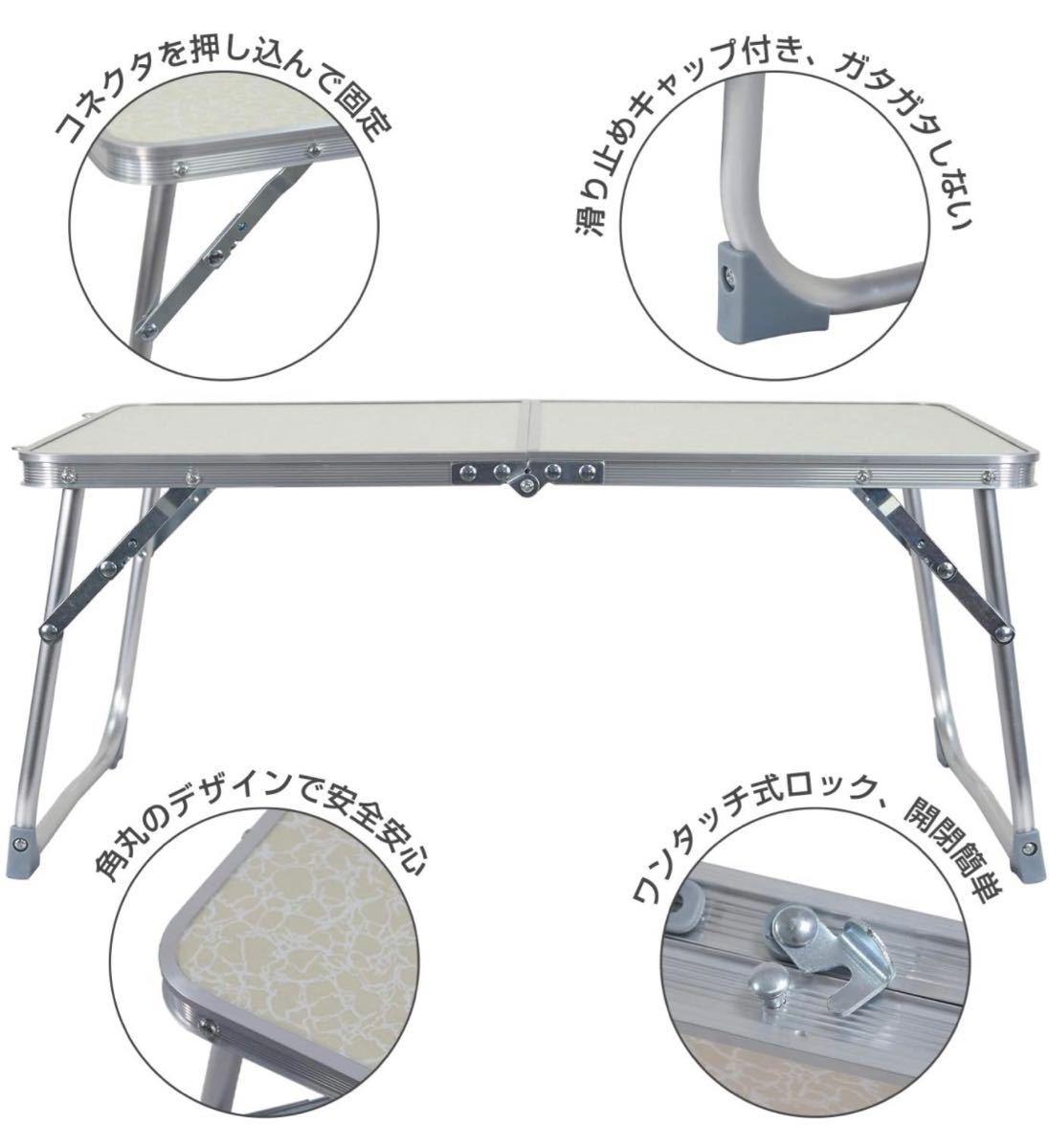 折り畳み式ローテーブル ミニテーブル アウトドア サイドテーブル お花見
