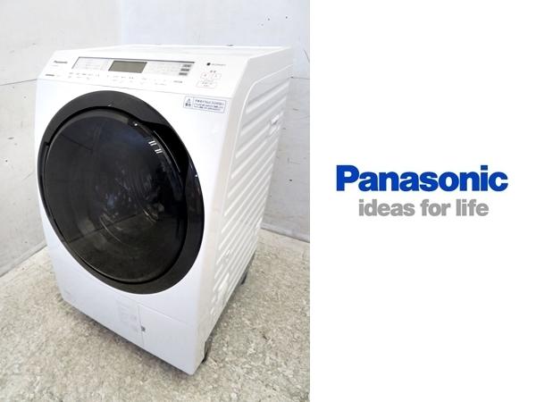 ■G836■展示品■パナソニック■ななめドラム洗濯乾燥機■NA-VX800BL■2021年製■洗濯11kg・乾燥6kg■洗剤自動投入■ハイスペックモデル