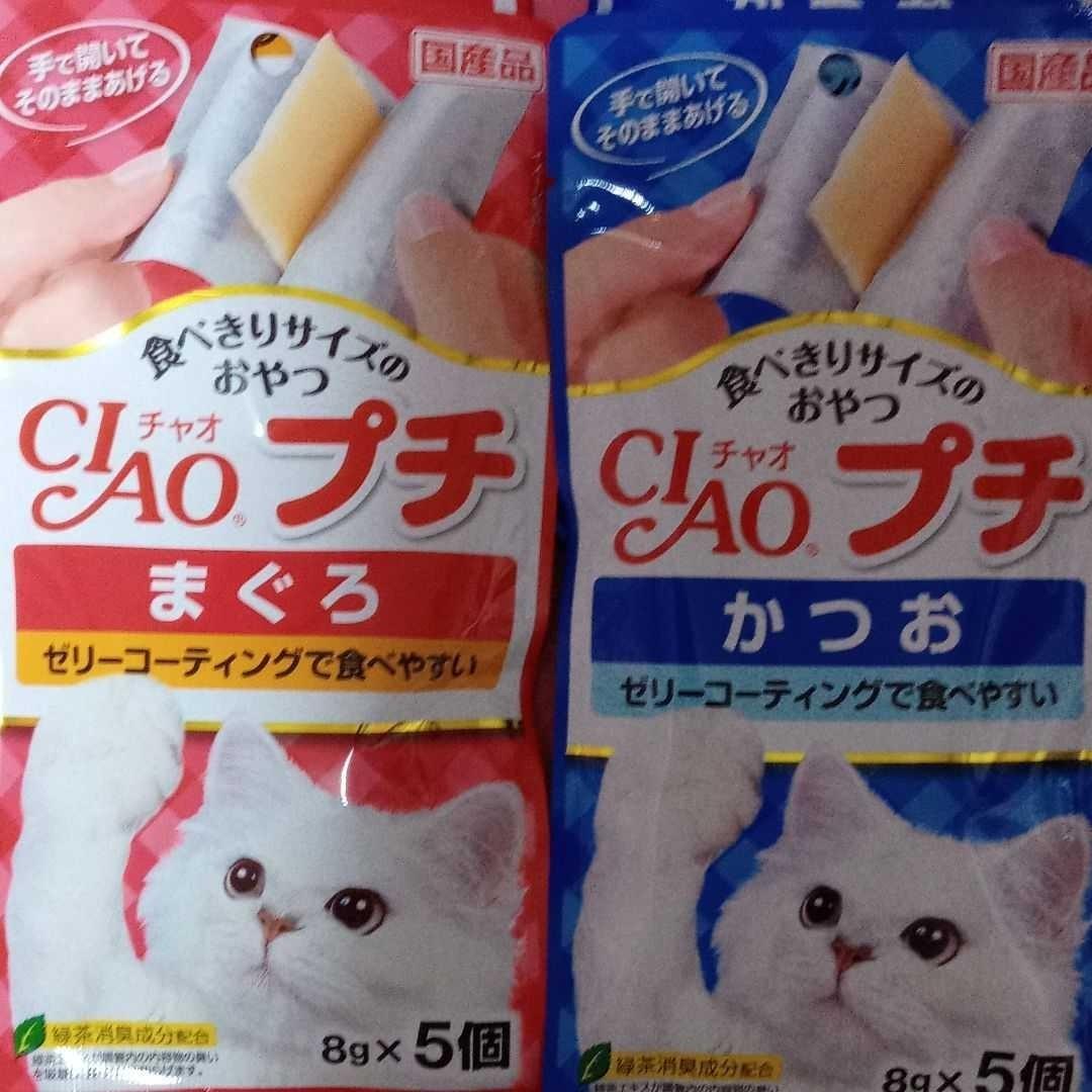 猫用チャオプチ 6袋