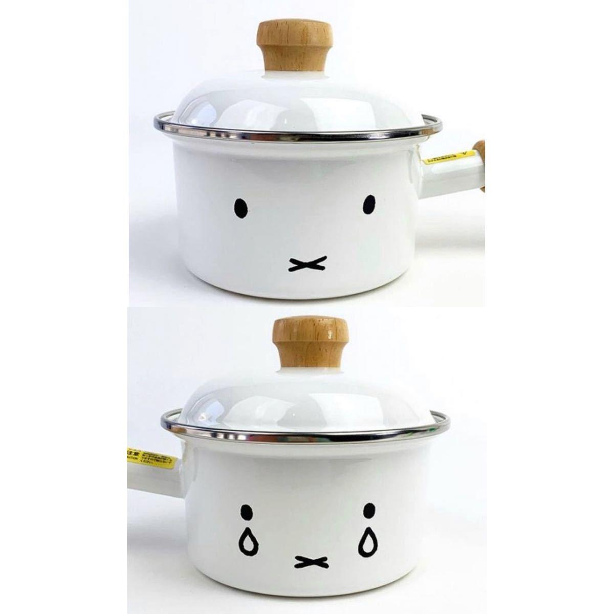 新品 IH対応 ミッフィー  ソースパン ホーロー 鍋 フェイスデザイン 富士ホーロー 片手鍋