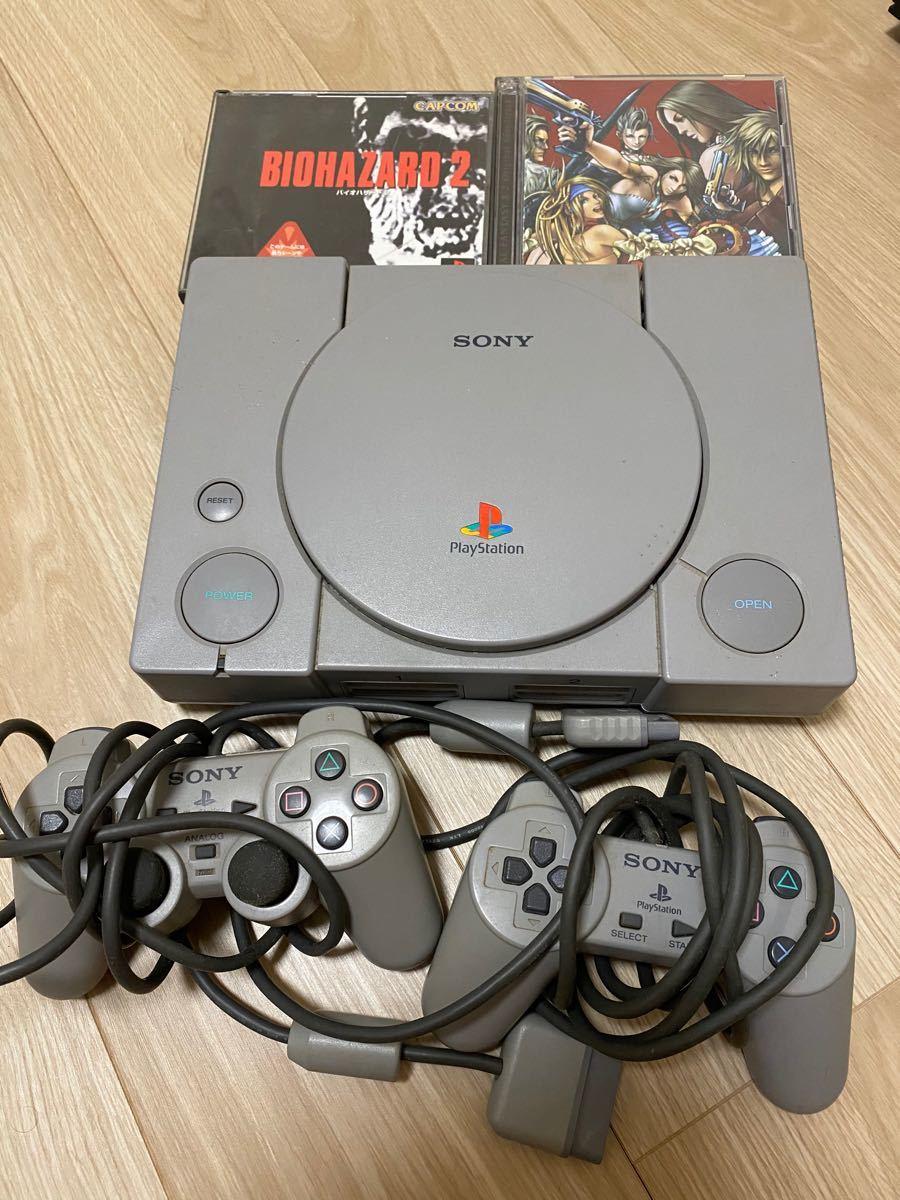 プレイステーション PlayStation 本体 コントローラー2つ付き