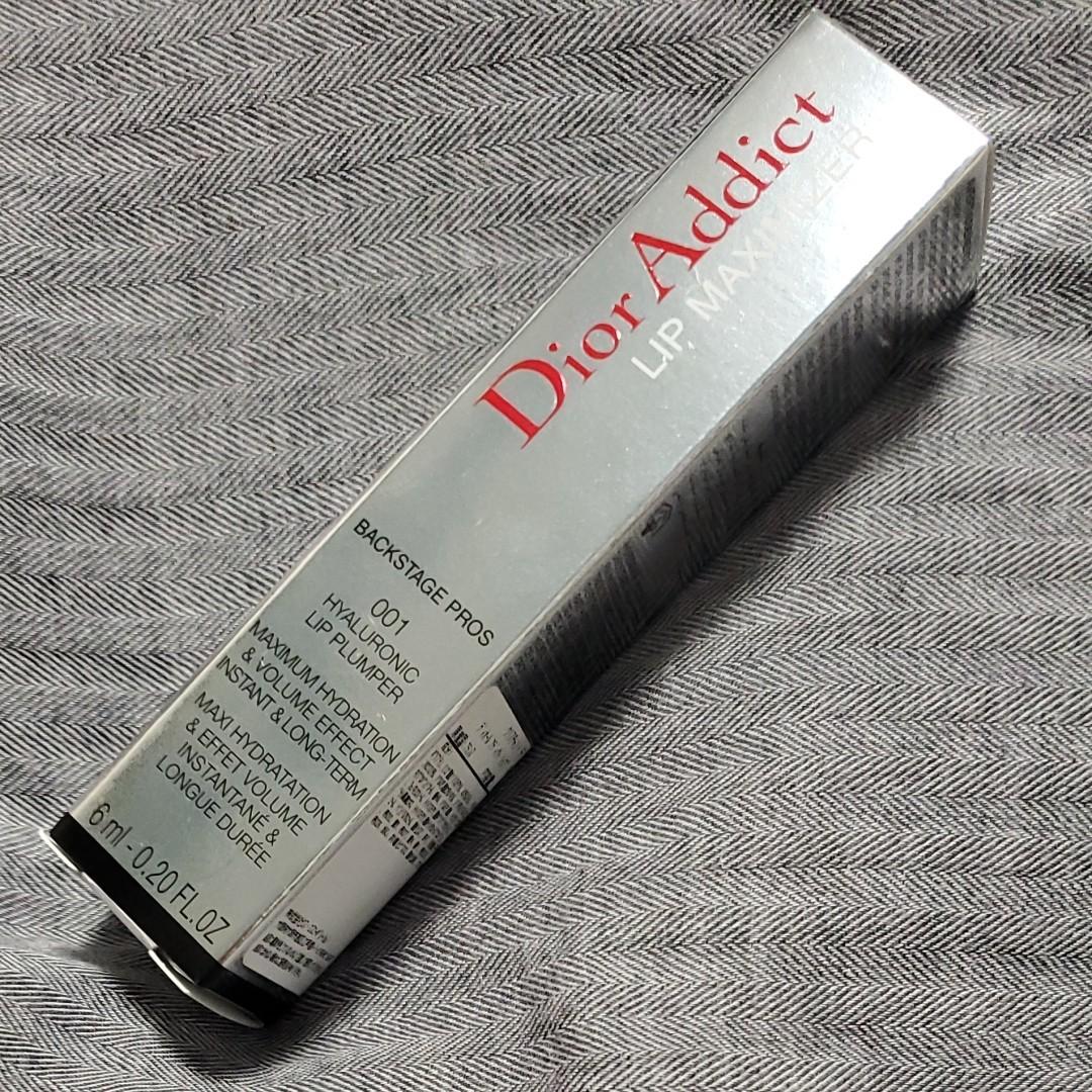 Dior ディオールアディクトリップ マキシマイザー 001
