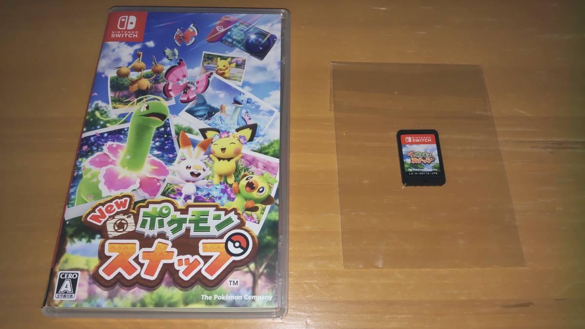 【中古美品・ネコポス・送料無料】New ポケモンスナップ(Nintendo Switch ゲームソフト)_出品物はこちらです