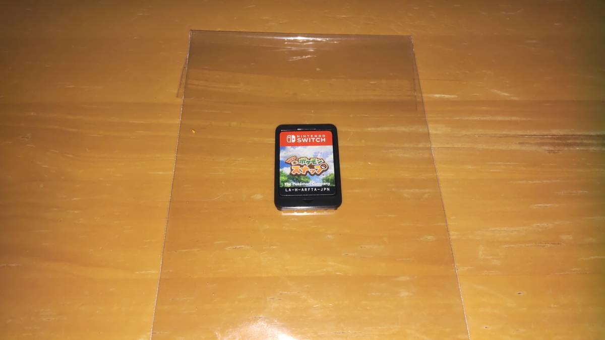 【中古美品・ネコポス・送料無料】New ポケモンスナップ(Nintendo Switch ゲームソフト)_個別画像:カートリッジ