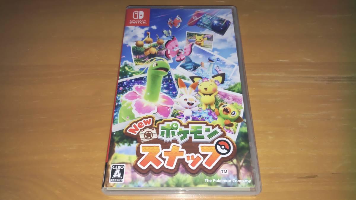 【中古美品・ネコポス・送料無料】New ポケモンスナップ(Nintendo Switch ゲームソフト)_個別画像:パッケージ表