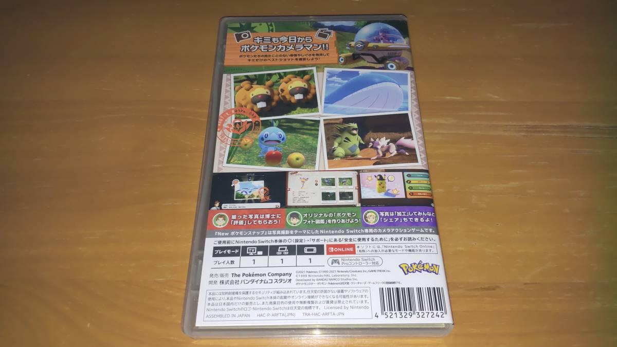 【中古美品・ネコポス・送料無料】New ポケモンスナップ(Nintendo Switch ゲームソフト)_個別画像:パッケージ裏