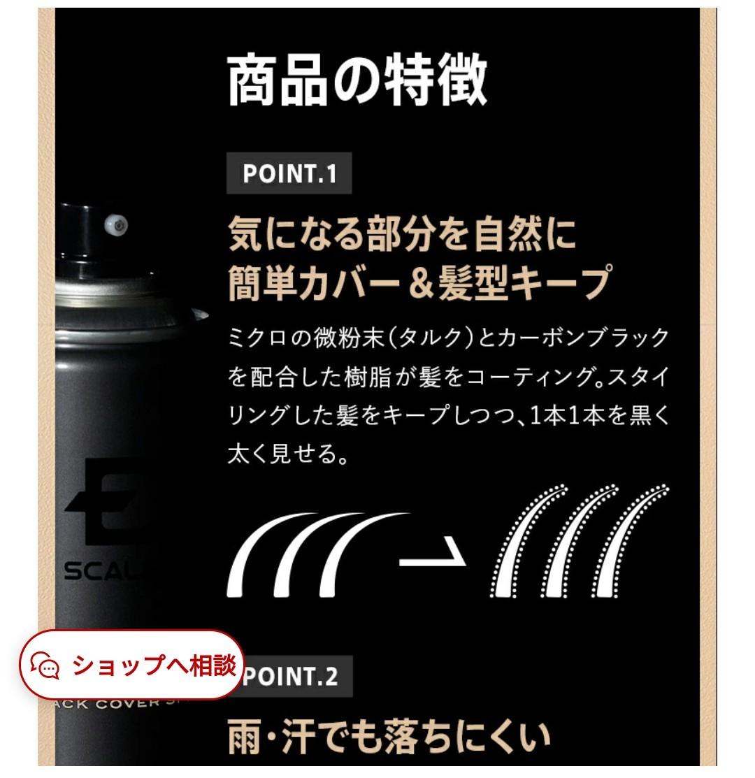 最終!値下げ!スカルプD 3本セットブラックカレー 増えみせ 増毛 薄毛 DHC サンメディック 薬用 美容液 スカルプエッセンス