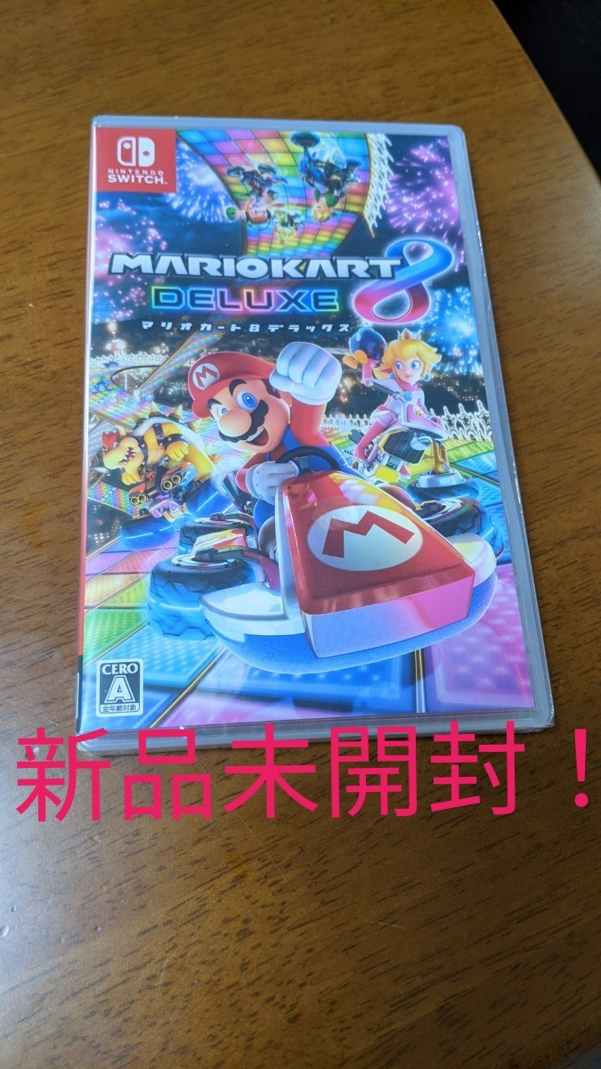 Nintendo Switch スーパーマリオカート8デラックス