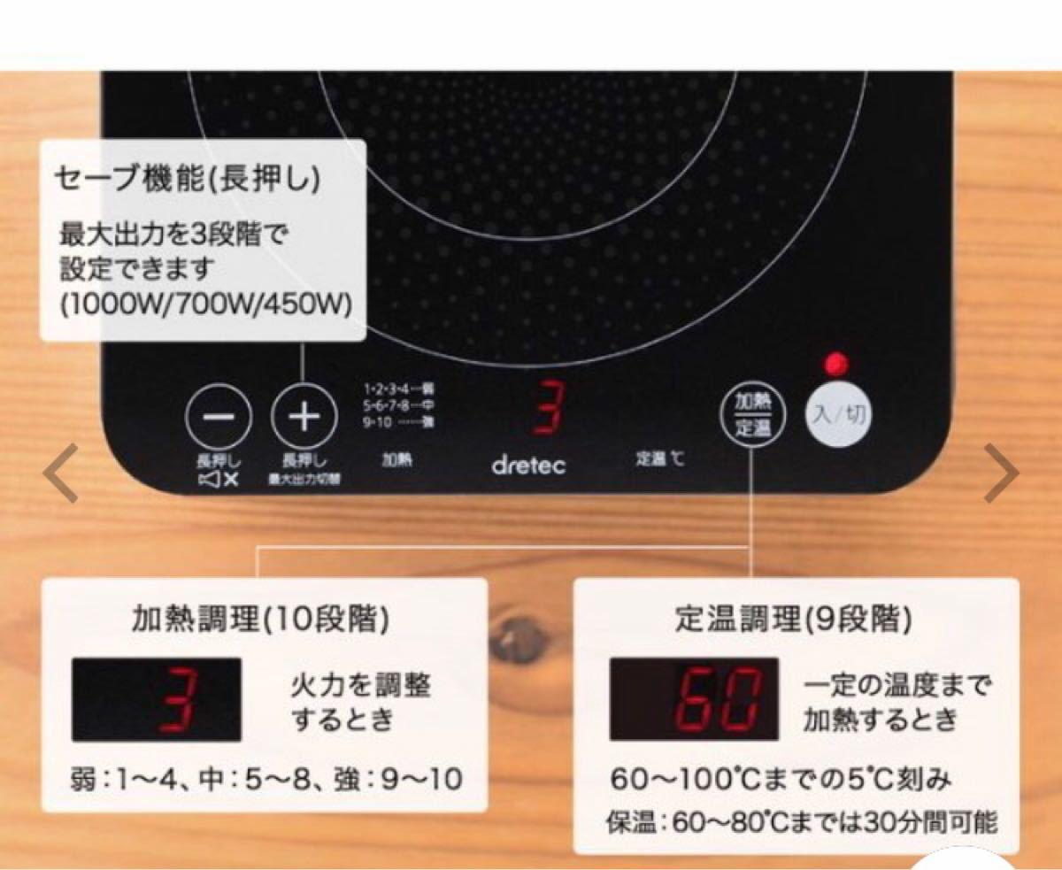 未使用 20年式 IHクッキングヒーター IH調理器 小型クッカー 卓上コンロ