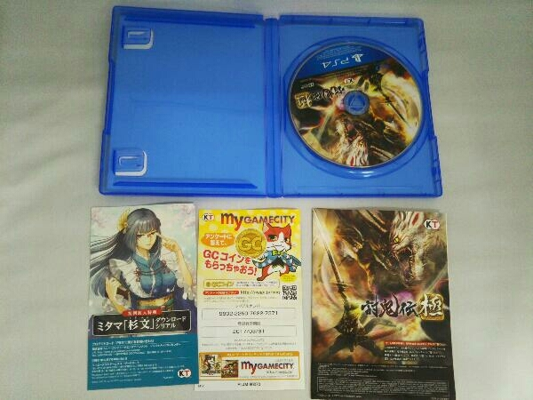 PS4 討鬼伝 極_画像3
