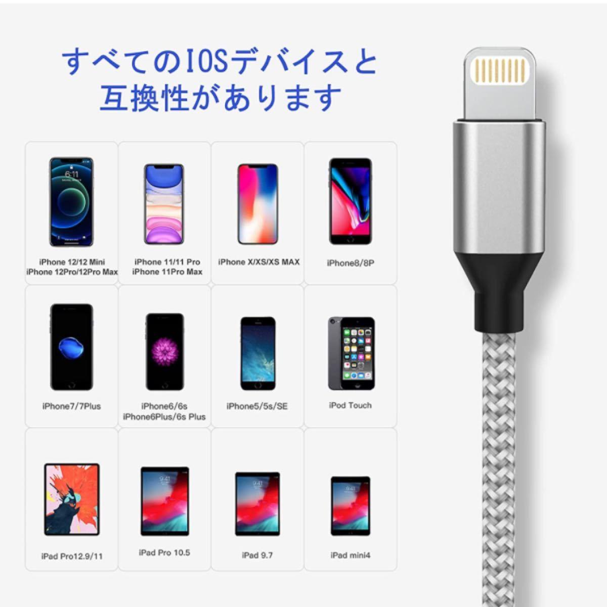 iPhone 充電ケーブルライトニングケーブル 超高耐久USB同期&充電 1m/1m2m/2m/3m 五本セット