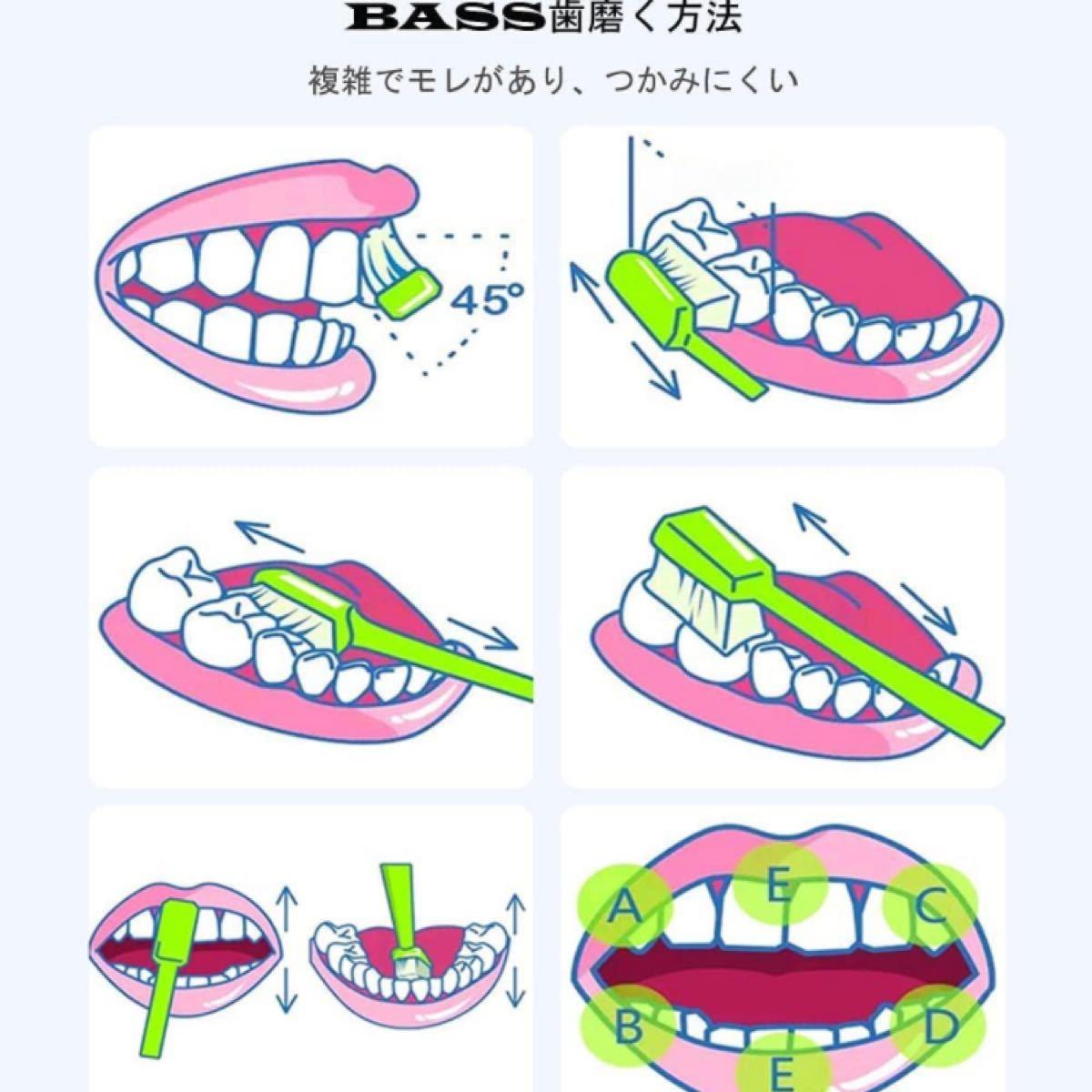 子供用電動歯ブラシ 音波振動歯 ブラシ IPX7防水 ワイヤレス充電360°U型