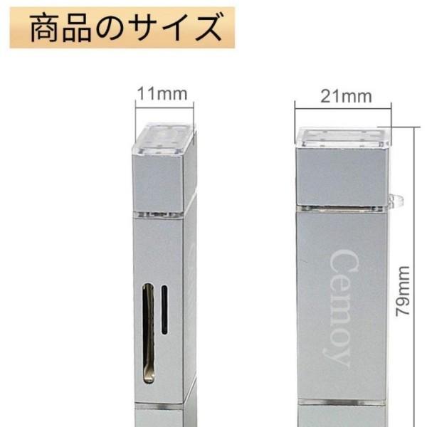 SDカードリーダー 3in1外付メモリーカードリーダー Type-C USB