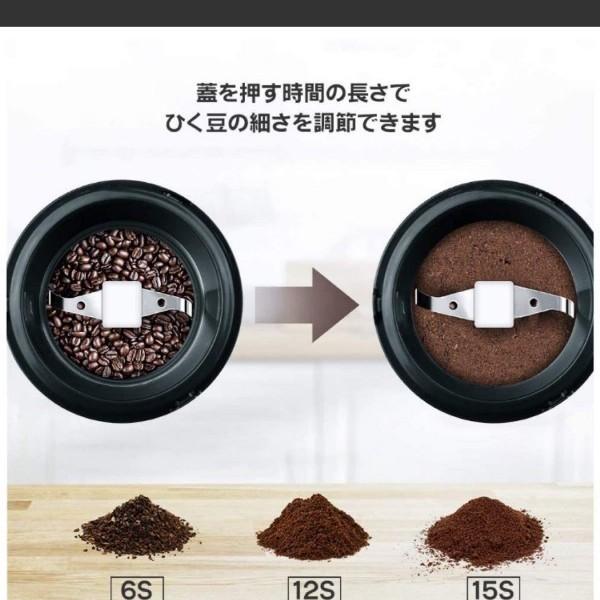 コーヒーミル 電動 水洗い可能 コーヒーグラインダー みじん切り  小型一台多役