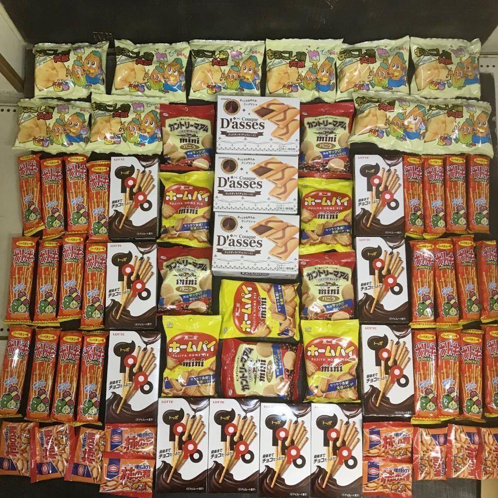 訳あり大人買いクックダッセトッポチョコ柿の種カントリーマアムもろこし太郎ホームパイお菓子大量セット1円~ポイント消化約4800円相当③_画像1