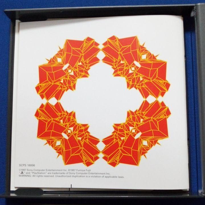 3Dカレイドスコープ(3次元万華鏡) ベイビーユニバース プレイステーション ソフト