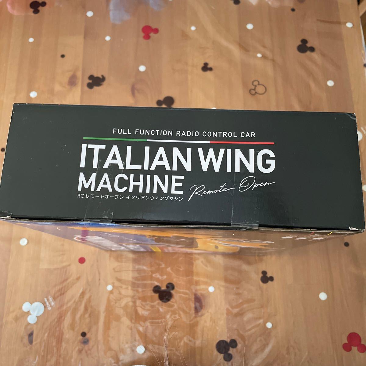 RC ITALIAN WING MACHINE RED (赤)
