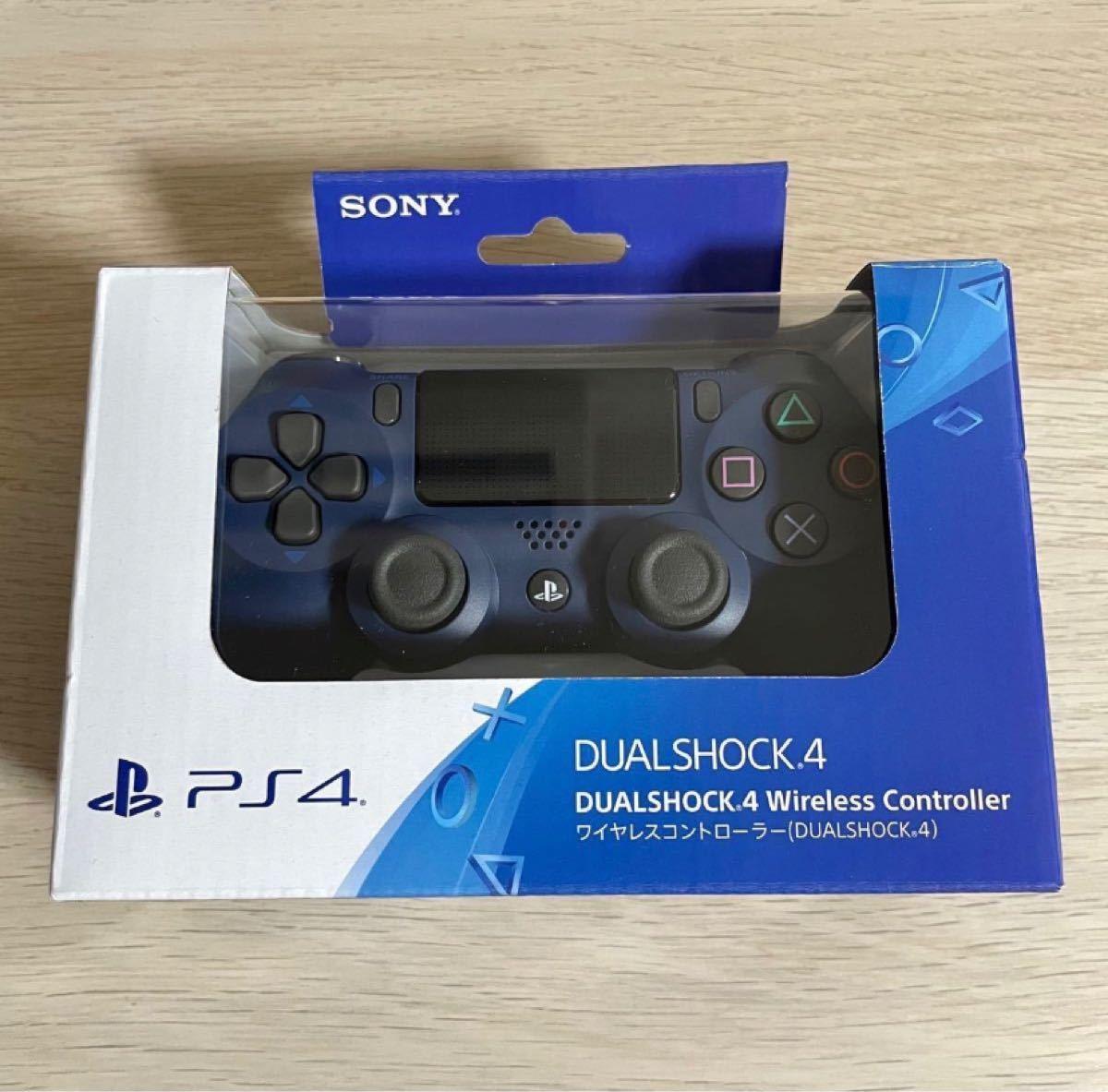 【新品未開封】 PS4コントローラー DUALSHOCK4ミッドナイトブルー