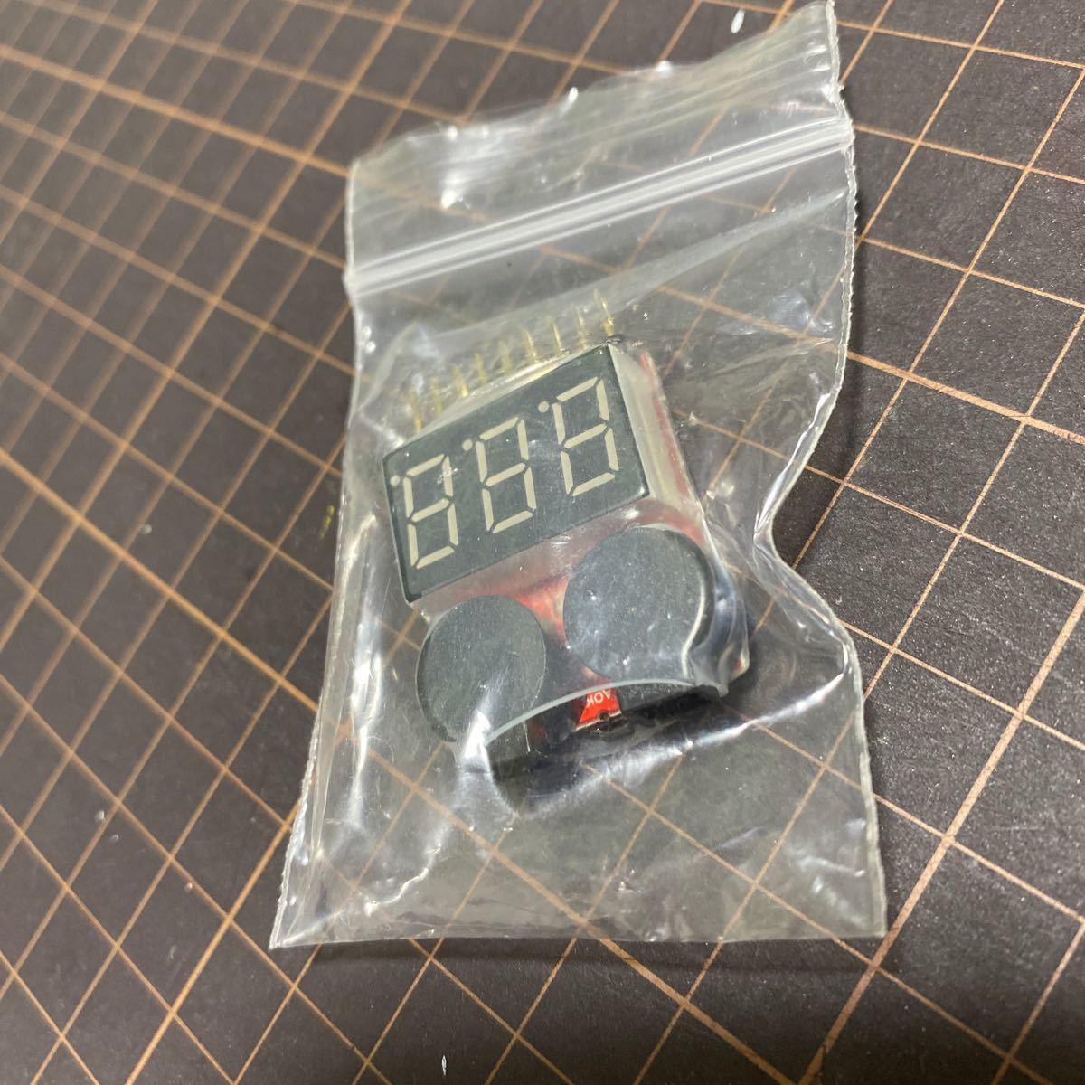 ラジコン 電圧計