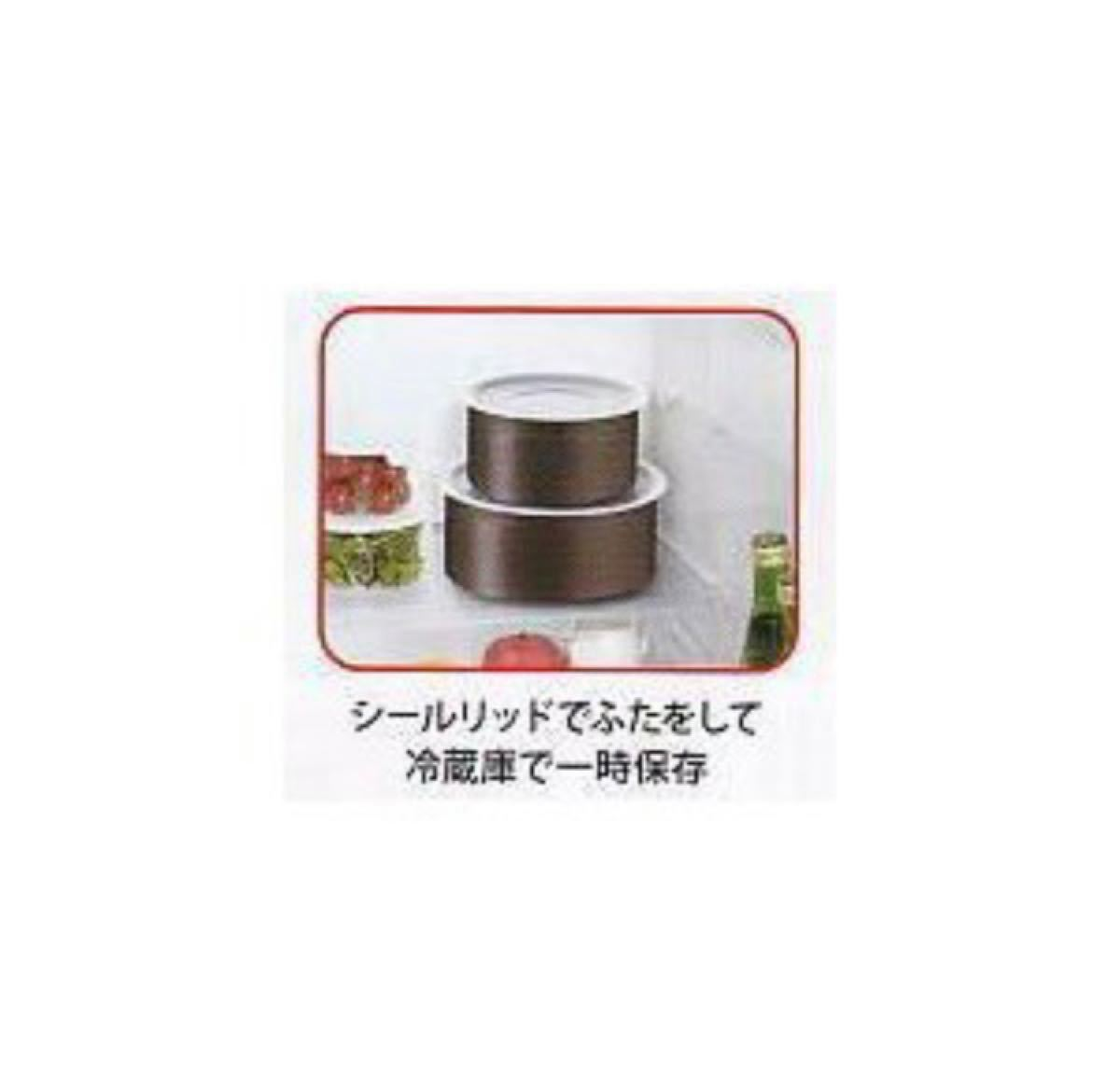 【未使用】ティファール T-fal インジニオネオ シールリッド 20センチ 20cm 蓋